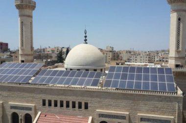 Иорданиядаги барча масжидлар муқобил энергия манбааларига ўтказилди
