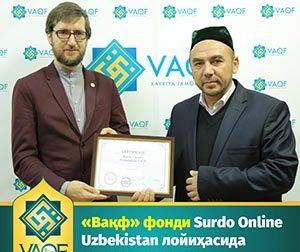 «Вақф» фонди Surdo Online Uzbekistan лойиҳасида иштирок этмоқда