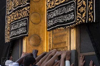 Фотолавҳа: «Масжидул ҳаром»нинг саудиялик фотограф нигоҳидаги бетакрор кўринишлари