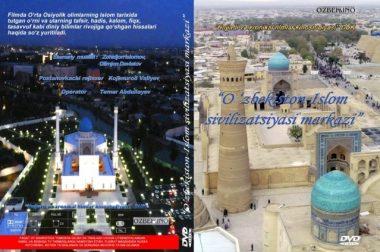 Ўзбекистон – Ислом цивилизацияси маркази