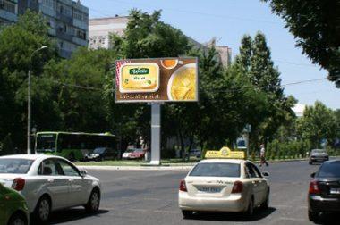 Дунё билбордлардан воз кечмоқда. Биз қачон воз кечамиз?