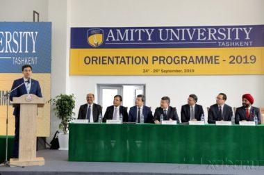 Янги университет очилди