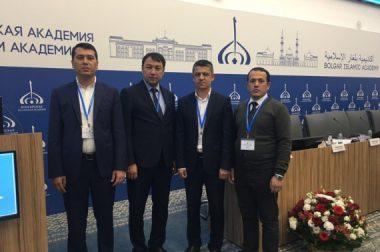 Ўзбекистон делегацияси xалқаро форумда иштирок этмоқда