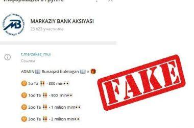 Telegram'да Марказий банк номидан асоссиз маълумотлар тарқатаётган сохта канал аниқланди