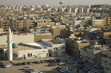 ФАВҚУЛОДДА УЧРАШУВ: Саудия Арабистони катта йигирматалик давлатлари раҳбарларини чақирмоқда