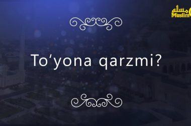 Тўёна қарзми