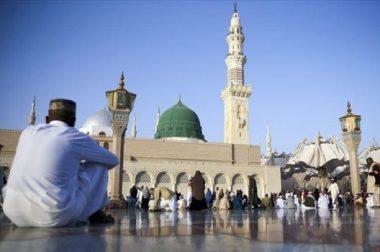 """17 майдан Саудия Арабистони """"очилади"""""""
